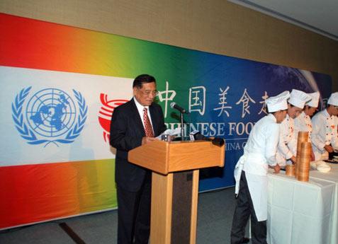 聯合國中國美食品鑒會好評如潮