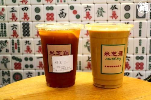 香港米芝莲奶茶加盟品牌介绍