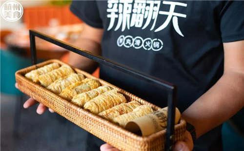 辣翻天·鲜丸滑火锅,新鲜食材手工现做新鲜看得见