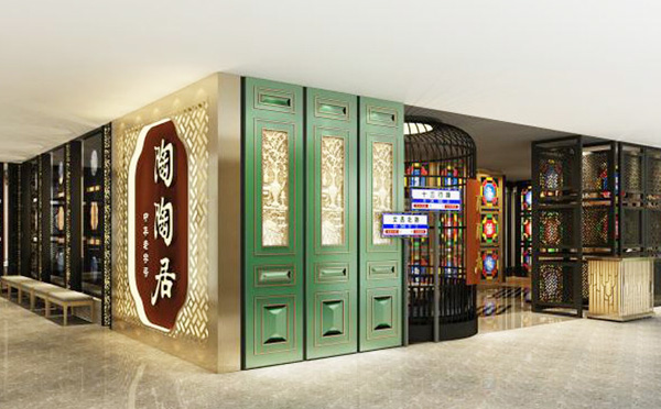 廣州酒家擬受讓陶陶居100%股權,兩大餐飲老字號攜手