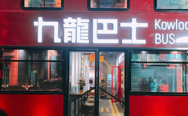 九龍巴士奶茶,港式奶茶知名品牌