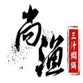 尚漁三汁燜鍋
