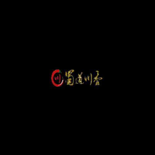 蜀道川香火鍋
