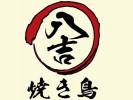 八吉烧鸟日式炭烧料理