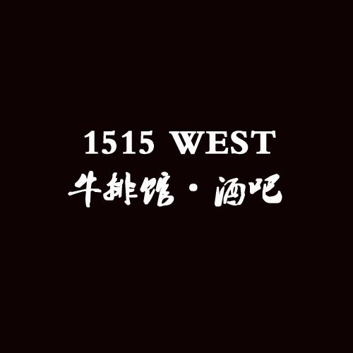 1515牛排馆·酒吧