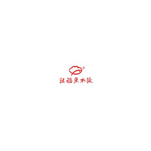 祝福鱼水饺