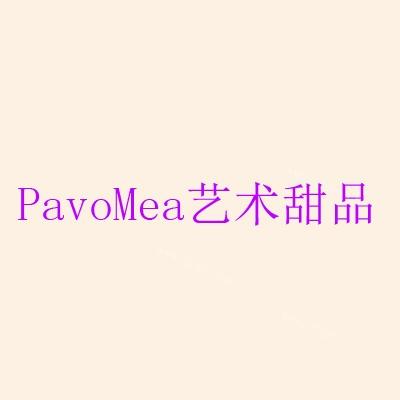 本宮PavoMea藝術甜品