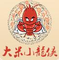 小龍蝦蓋澆飯