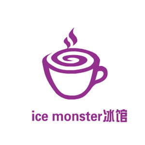 ice monster冰馆