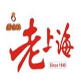 老上海餛飩王