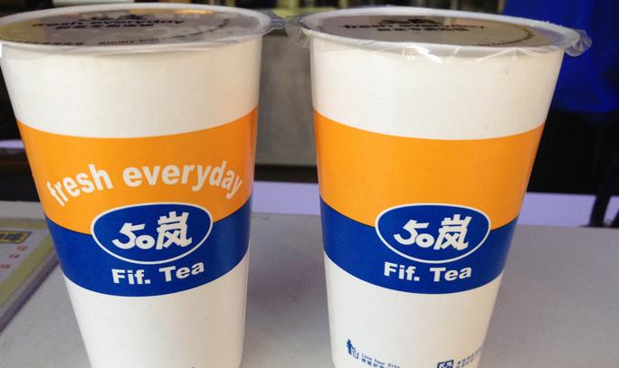 如何加盟50嵐奶茶店 加盟50嵐奶茶店怎么樣