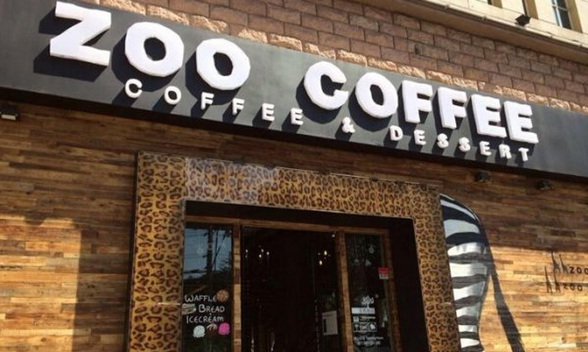 如何加盟zoo coffee 加盟zoo coffee怎么样