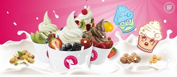 如何加盟妙格雪葩冰淇淋 加盟妙格雪葩冰淇淋怎么樣