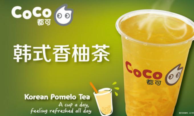 Coco都可茶饮加盟费用多少 饮品加盟怎么样
