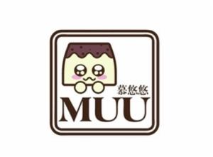 MUU慕悠悠奶茶