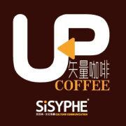 西西弗矢量咖啡館