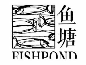 鱼塘酸菜鱼