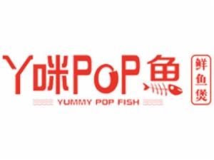 丫咪pop魚