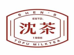 沈茶豆腐鮮奶茶