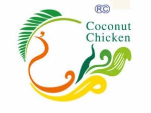 潤園四季椰子雞