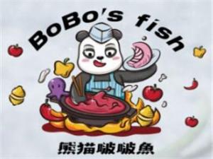 熊貓啵啵魚