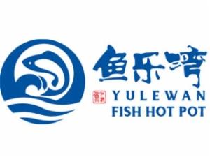 魚樂灣火鍋