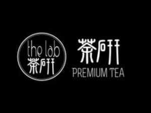 Thelab茶研奶茶