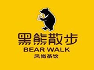 黑熊散步茶饮