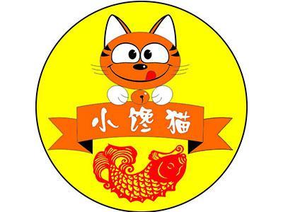 小饞貓烤魚