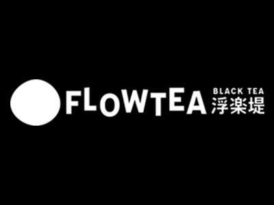 Flowtea浮乐堤饮品