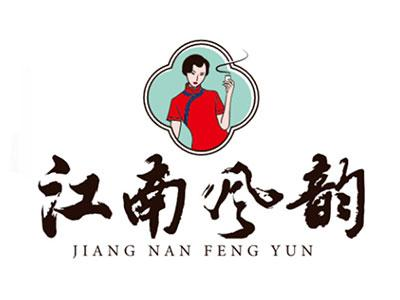江南风韵茶饮