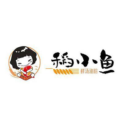 稻小魚鮮湯漁粉