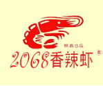 2068香辣蝦