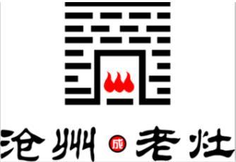 滄州老灶火鍋雞