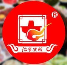 沈家洪城重慶火鍋