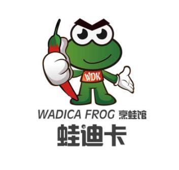 蛙迪卡美蛙魚頭火鍋