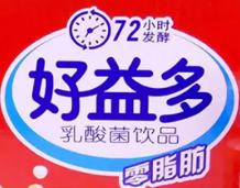 好益多乳酸菌飲品