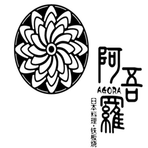 阿吾羅日本料理