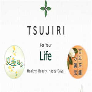 tsujiri辻利茶屋