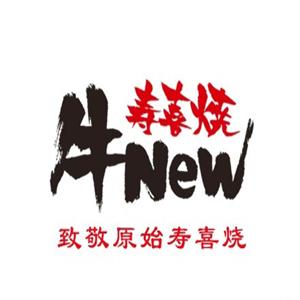 牛New壽喜燒