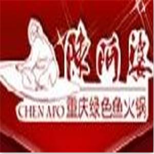 陳阿婆火鍋店