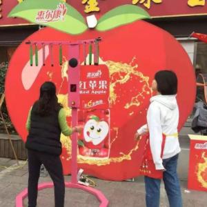 惠爾康紅蘋果