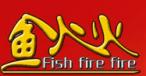 魚火火魚火鍋