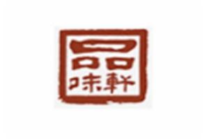 老北京麻醬燒餅