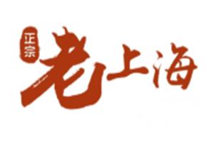發記老上海餛飩鋪
