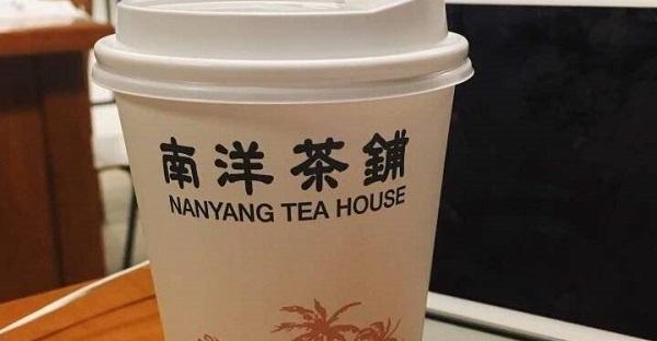 南洋茶鋪加盟費多少錢,南洋茶鋪加盟怎么樣