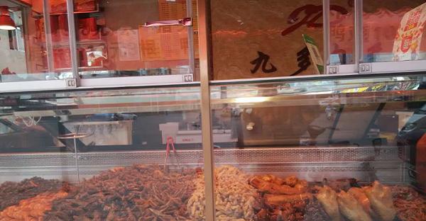 九多肉多熟食店加盟在廣州能開店嗎?九多肉多熟食店加盟要求