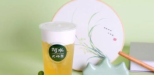 阿水大杯茶加盟明細曝光 加盟費用詳情 總價需要10萬元